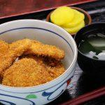 洋食の店 キッチンK